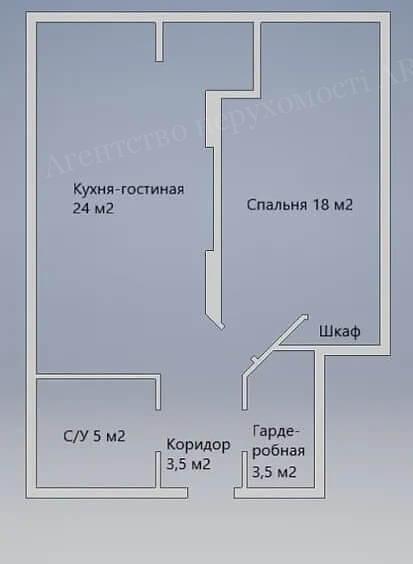 Продаж 2-кімнатна Квартира Київ Голосіївський Маршала Конєва вулиця 12 - Агентство нерухомості ARSEL